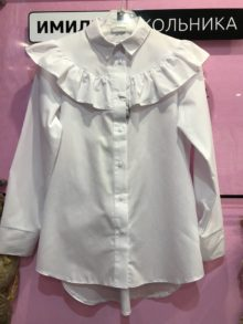 Блуза - артикул 127